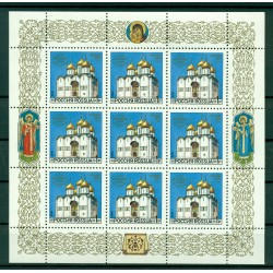 Russian Federation 1993 - Y & T n. 5964/66 - Cathedrals of the Moscow Kremlin
