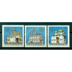 Russian Federation 1992 - Y & T n. 5964/66 - Cathedrals of the Moscow Kremlin