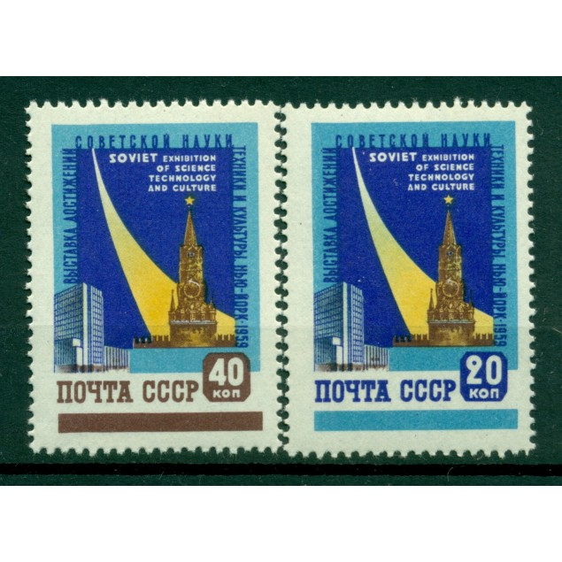 USSR 1959 - Y & T n. 2189/90 -  Exhibition of the Soviet science