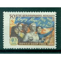 USSR 1960 - Y & T n. 2264 - International Women's Day