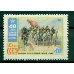 USSR 1959 - Y & T n. 2252 -  Red Cavalry