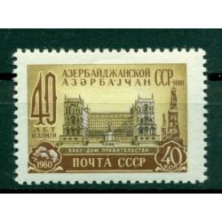 URSS 1960 - Y & T n. 2275 - République d'Azerbaïdjan