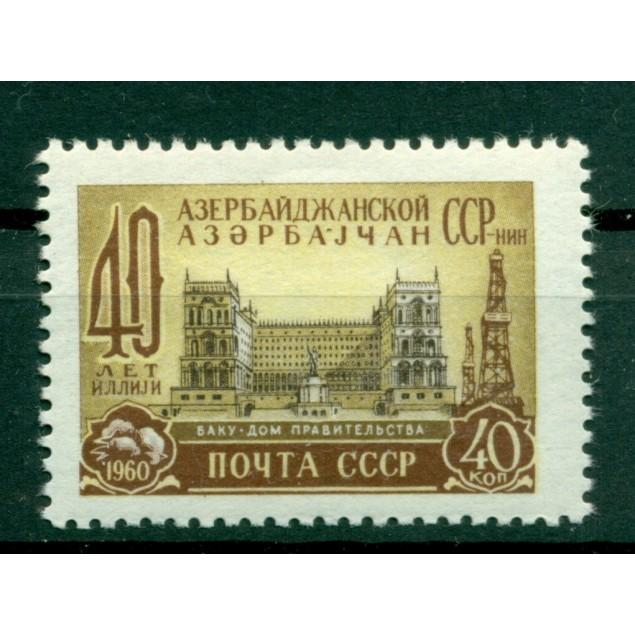 USSR 1960 - Y & T n. 2275 -  Republic oif Azerbaijan