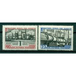 URSS 1960 - Y & T  n. 2303/04 - Réalisations du plan septennal