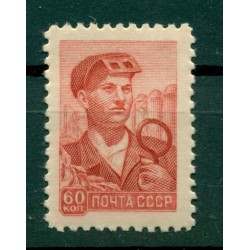URSS 1958/60 - Y & T n. 2090 - Serie ordinaria
