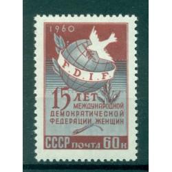 URSS 1960 - Y & T n. 2343 - Fédération Démocratique Internationale des Femmes