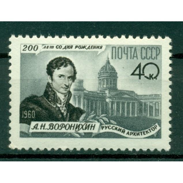 URSS 1960 - Y & T n.2336 - Andreï Voronikhine