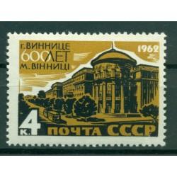 URSS 1962 - Y & T n. 2564 - Ville de Vinnitsa