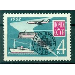 URSS 1962 - Y & T n.2565 - Semaine internationale de la lettre écrite