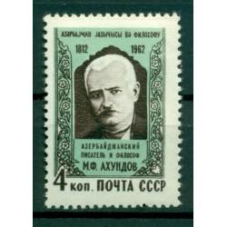 URSS 1962 - Y & T n. 2578 - M. Akhoundov