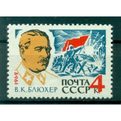 URSS 1962 - Y & T n. 2604 - V. K. Blücher