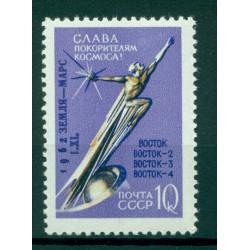 "URSS 1962 - Y & T n. 2587 - Sonde interplanétaire ""Mars 1"" (Michel n. 2672 I)"