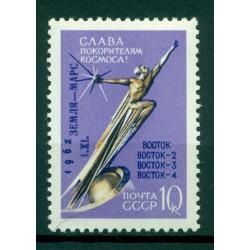 """URSS 1962 - Y & T n. 2587 - Sonde interplanétaire """"Mars 1"""" (Michel n. 2672 II)"""