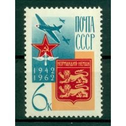 """URSS 1962 - Y & T n. 114 P.A. - Escadrille """"Normandie-Niemen"""""""