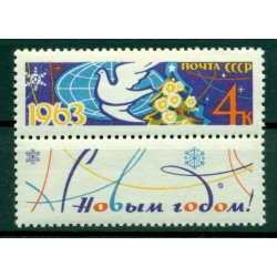 URSS 1962 - Y & T n. 2607 - Nouvel An 1963