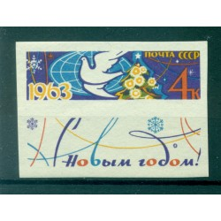 URSS 1962 - Y & T n. 2607 a - Nouvel An 1963