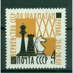 URSS 1962 - Y & T n. 2602 - Tournoi d'échecs