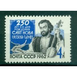 URSS 1962 - Y & T n. 2590 - Sayat-Nova