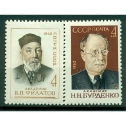 URSS 1962 - Y & T n. 2582/83 - Académiciens