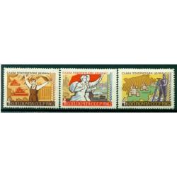 URSS 1962 - Y & T n. 2579/81 - Pour la mise en valeur des terres vierges