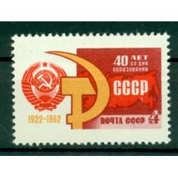 USSR 1962 - Y & T n. 2589 - USSR