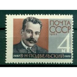 USSR 1962 - Y & T n. 2603 - V. I. Podbielsky