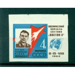 URSS 1962 - Y & T n. 2550 - Premier vol spatial groupé