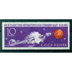 """URSS 1962 - Y & T n. 2588 - Sonda interplanetaria """"Mars 1"""""""