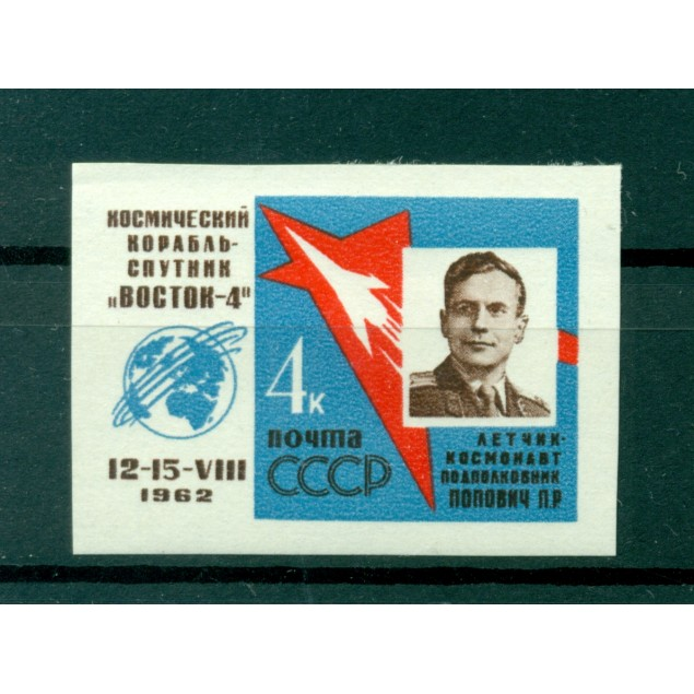 USSR 1962 - Y & T n. 2551 - First grouped spaceflight