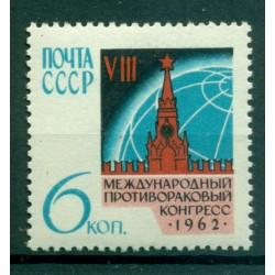 USSR 1962 - Y & T n. 2540 - International Congress for research on Cancer