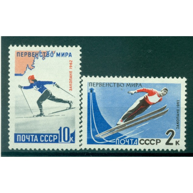 USSR 1962 - Y & T n. 2525/26 - International Ski Championships