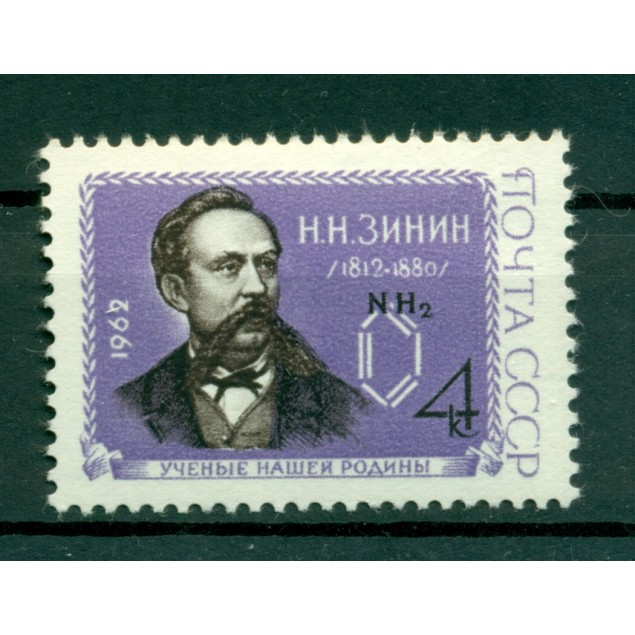 URSS 1962 - Y & T n. 2541 - N. N. Zinine