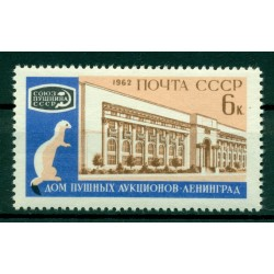 USSR 1962 - Y & T n. 2539 - Fur auction