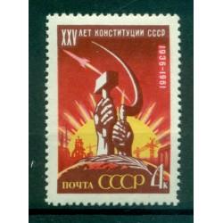 URSS 1961 - Y & T n. 2488 - Costituzione