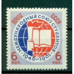 URSS 1961 - Y & T n. 2447 - Union internationale des étudiants