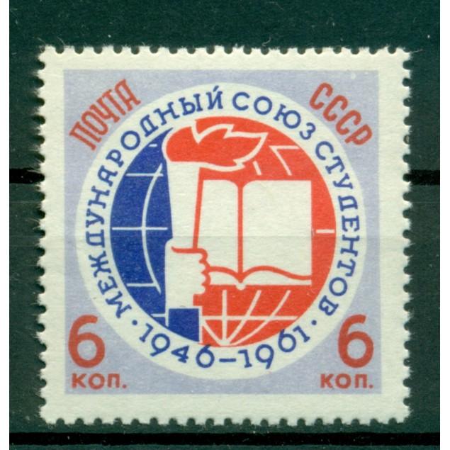 USSR 1961 - Y & T n. 2447 - International Union of Students