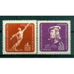 URSS 1961 - Y & T n. 2413/14 - Exposition internationale du travail