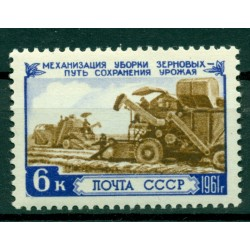 USSR 1961 - Y & T n. 2386A - Agriculture and breeding
