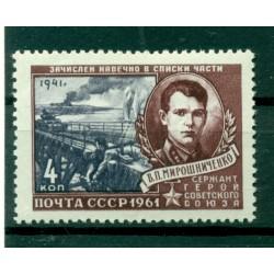 USSR 1961 - Y & T n. 2391 - B. P. Miroshnichenko