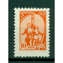 USSR 1961 - Y & T n. 2372 - Definitive