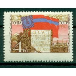 URSS 1961 - Y & T n. 2390 - République de Géorgie
