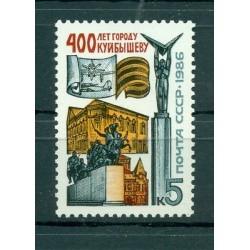 USSR 1986 - Y & T n. 5311 - Kuybyshev (Samara)