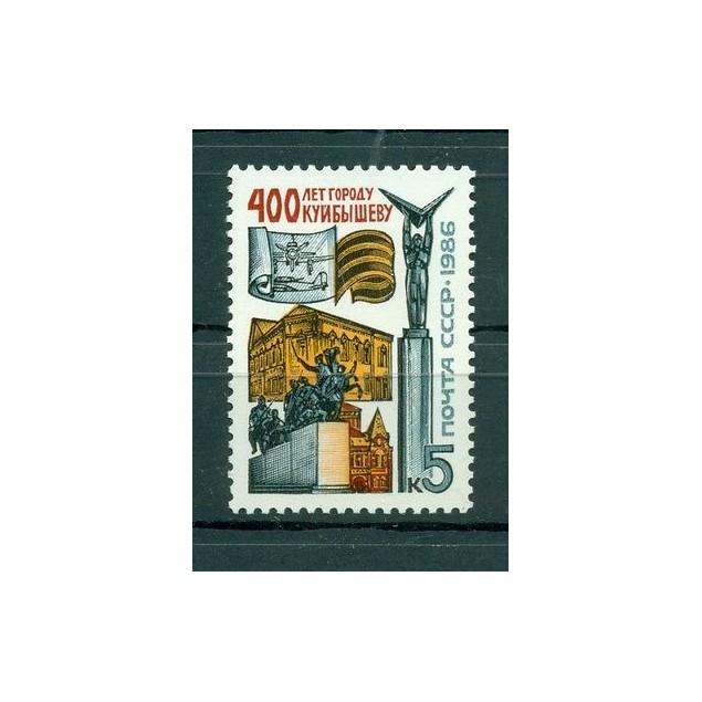 Russie - USSR 1986 - Michel n. 5610 - Kouibychev (Samara)