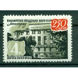 URSS 1964 - Y & T n. 2897 -  Bibliothèque de l'Académie des sciences