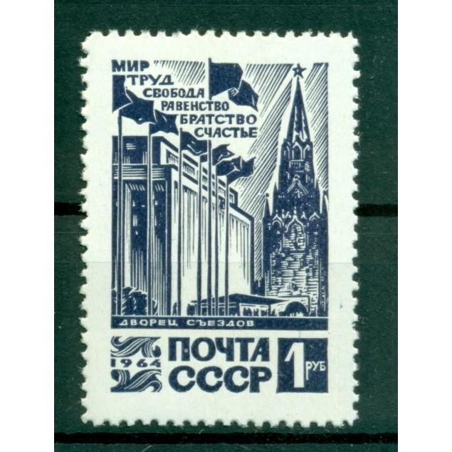 URSS 1964 - Y & T n. 2898 - Série courante