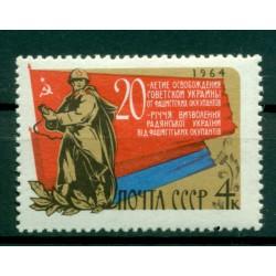 URSS 1964 - Y & T n. 2867 - Libération de l'Ukraine