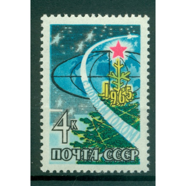 URSS 1964 - Y & T n. 2887 - Nouvel An 1965