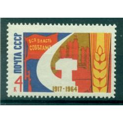 URSS 1964 - Y & T n. 2872 - Révolution d'Octobre