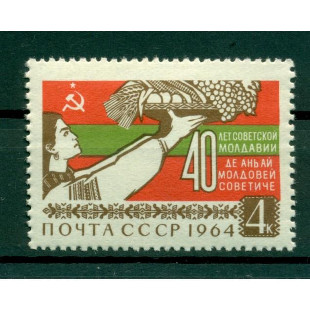 URSS 1964 - Y & T n. 2868 - République moldave (Michel n.2963 II)