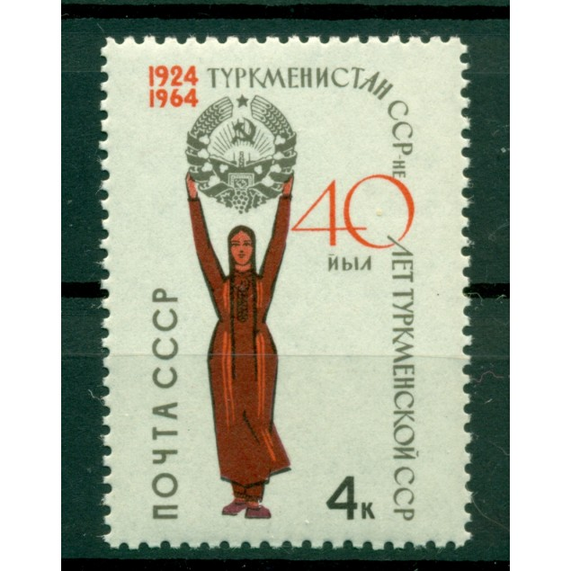 URSS 1964 - Y & T n. 2870 - Repubblica del Turkmenistan